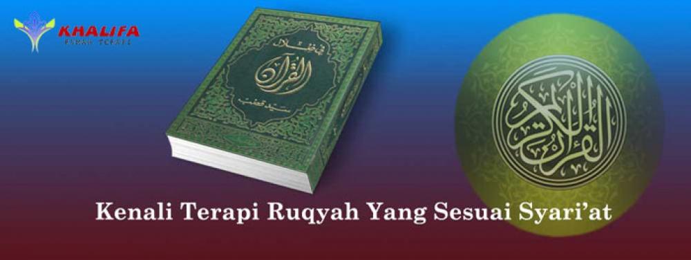 Terapi Ruqyah Syariah