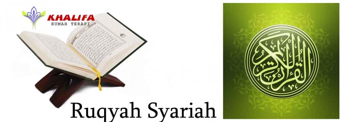 Ruqyah Syariah